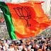 मध्य प्रदेश विधानसभा चुनाव : एक नवंबर को जारी हो सकती है भाजपा के प्रत्याशियों की पहली सूचि