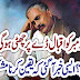 9 November ko Iqbal day par chuti ho gi ya nahin?