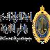 الهيئة الدولية للتحكيم والعلوم القانونية