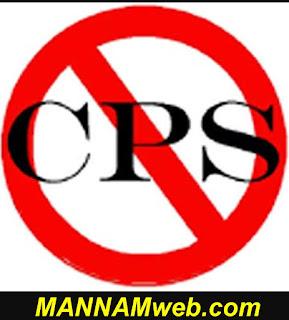 Committee on NPS CPS Abolish in Kerala -కేరళలో 6నెలల- వ్యవదితో కూడిన కమిటీ..... CPS రద్దుపై కమిటీ వేసిన కేరళ ప్రభుత్వం