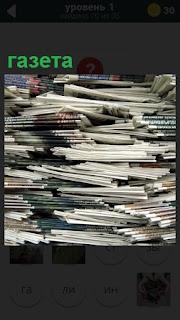 Большое количество сложенной в стопку газеты, от пола до потолка