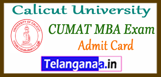 Calicut University MBA Admit Card 2017