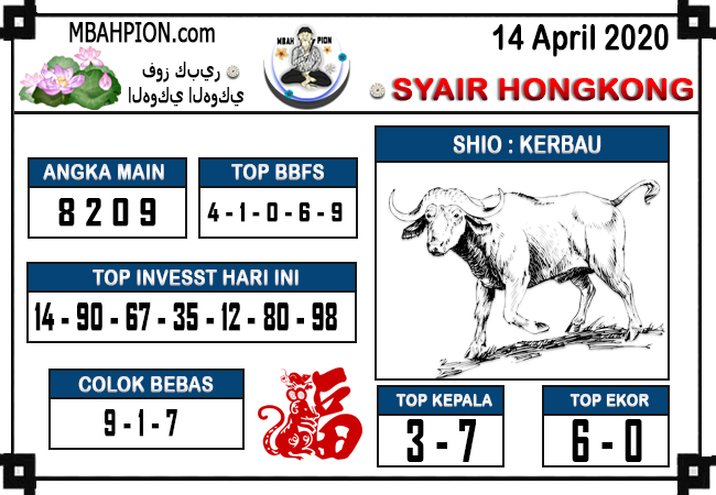 syair mbahpion hk
