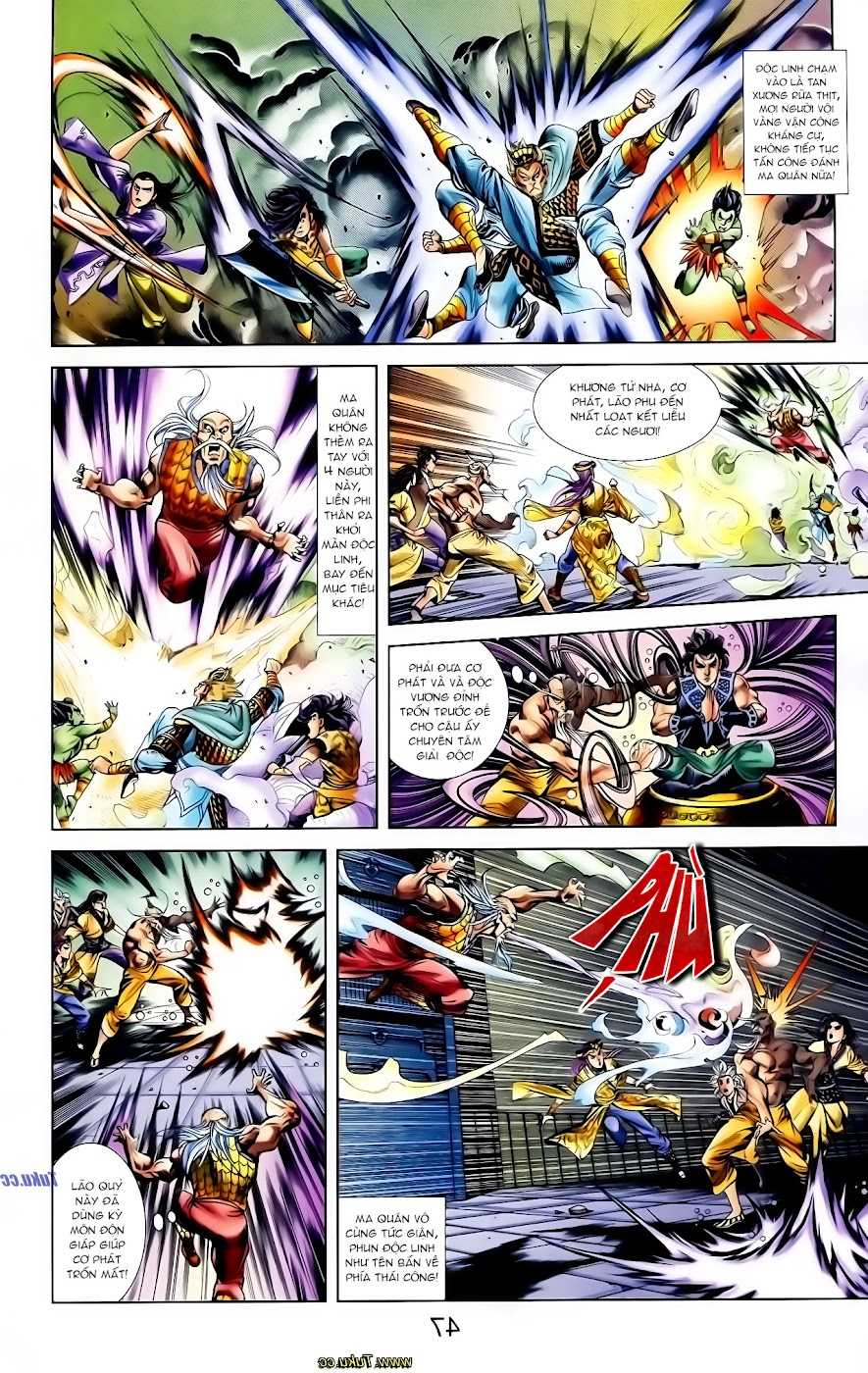 Cơ Phát Khai Chu Bản chapter 117 trang 6