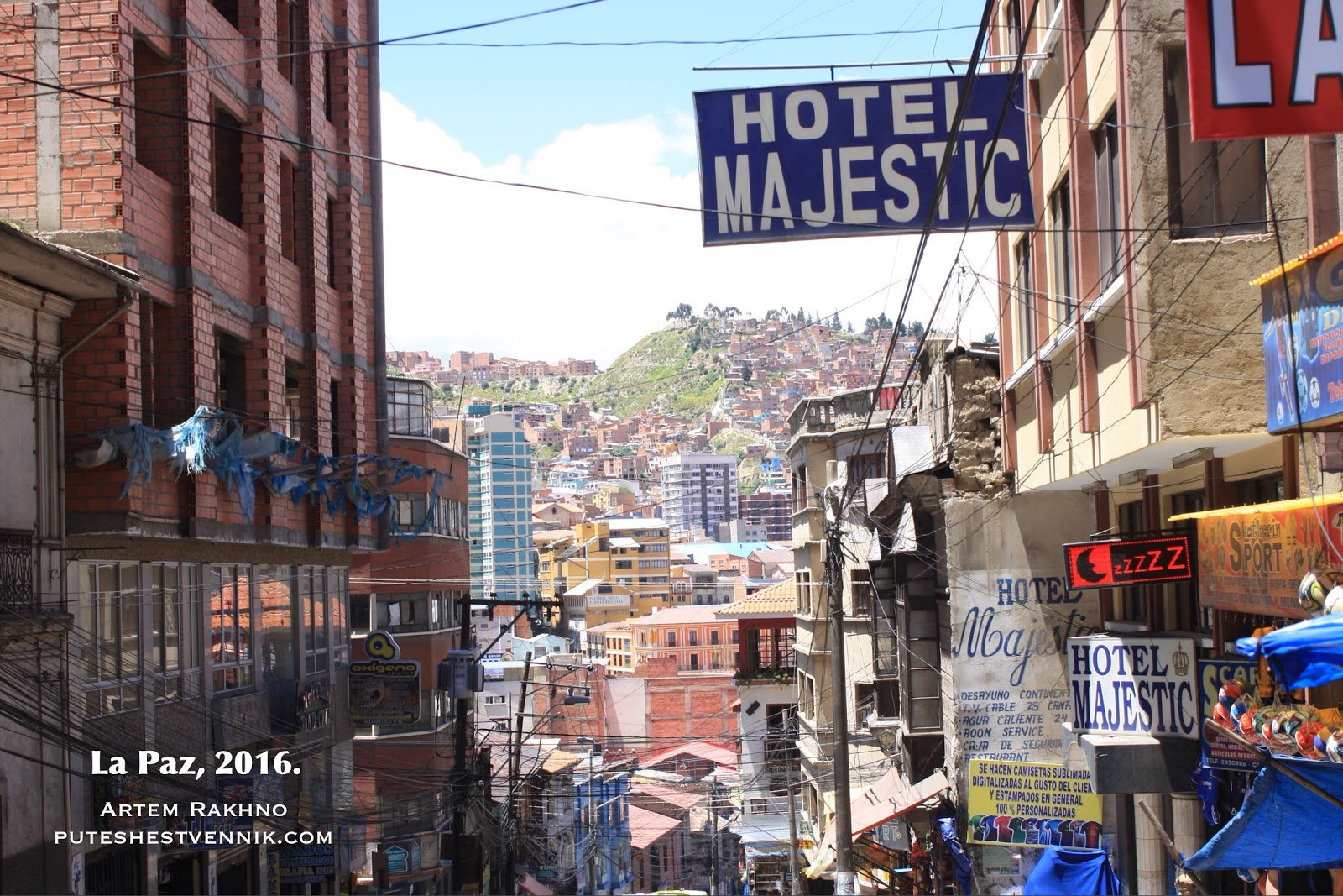 Отель в Ла-Пасе