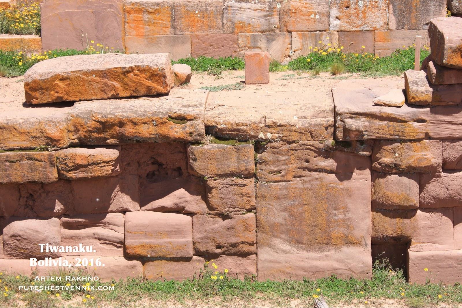 Древняя каменная кладка