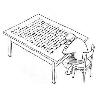 Resultado de imagen de aprendiz de escritor