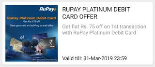 rupay debit card offer of bookmyshow offerzbuddy