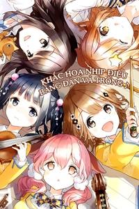 Komori Quintet!