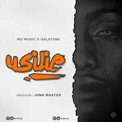 Download Audio | Mo Music & Galatone - Usilie