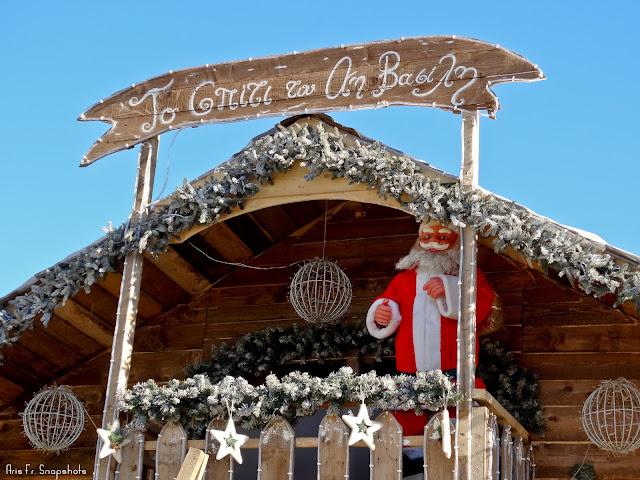 Προγραμματισμένες Χριστουγεννιάτικες Εκδηλώσεις από τη Δ΄Δημοτική Κοινότητα