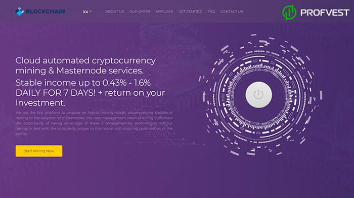 Изменения маркетинга в BlockchainInvestment LTD