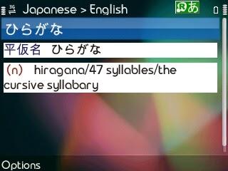 kamus bahasa Jepang symbian/java 2