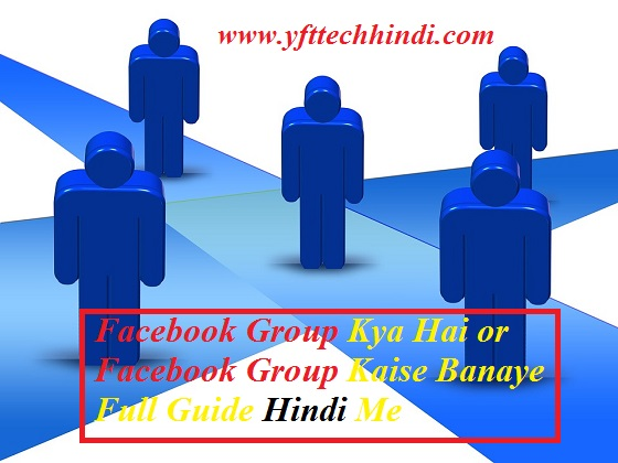 Facebook Group Kya Hai or Facebook Group Kaise Banaye Full Guide Hindi Me