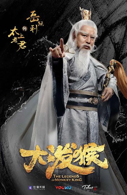 Legends of Monkey King