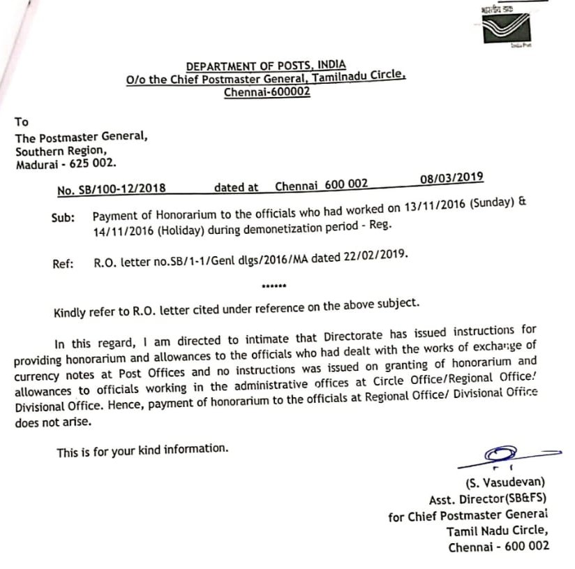 All India Association of IPs/ASPs (CHQ): Clarification on