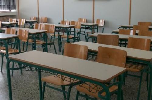 Κλειστά σχολεία την Παρασκευή 12 Απριλίου λόγω απεργίας των εκπαιδευτικών