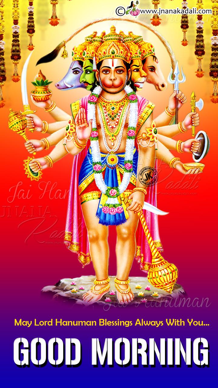 Hanuman Blessings On Tuesday In English Hanuman Stotram In English