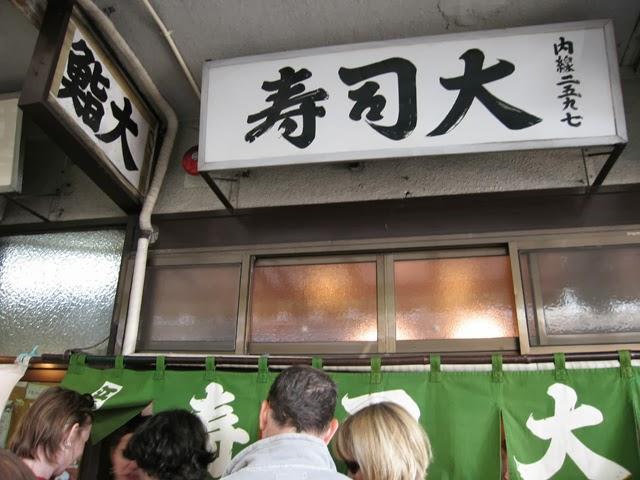 Sushi Dai, Tsukiji Fish Market. Tokyo Consult. TokyoConsult.