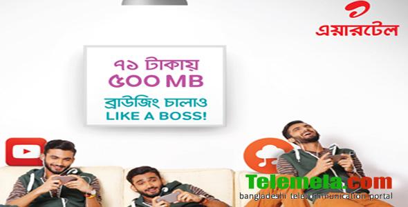 airtel 500MB internet 71 taka