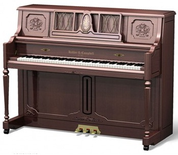 dan Piano Samick SC 310