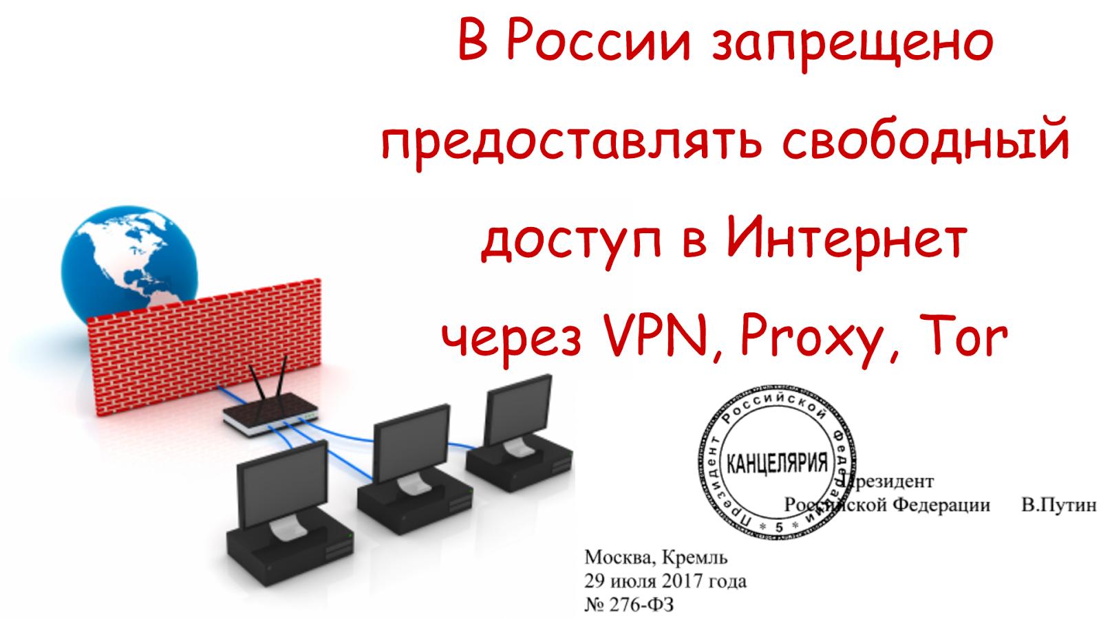 How to setup vpn with meraki