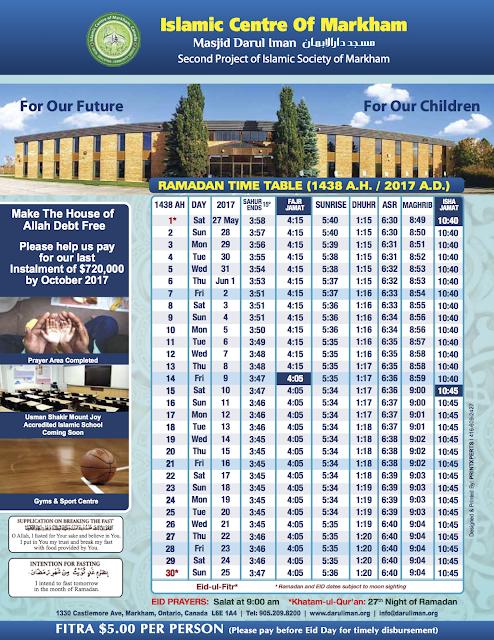 Ramadan Calendar Timetable 2017 Markham Masjid Darul Iman