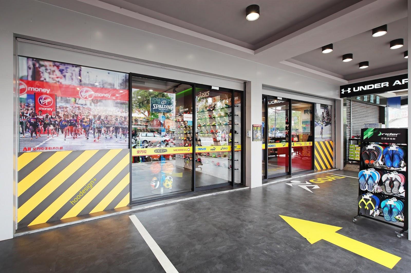hoodesign+: 全方位體育用品店 - 高雄五福店