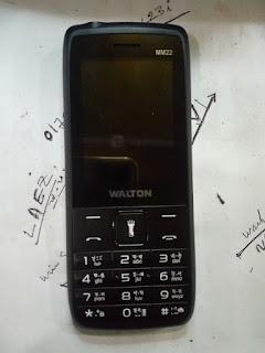 Walton MM22 6531E Flash File 100% Tested