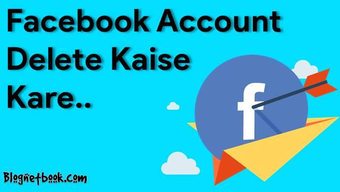 facebook account ko delete kaise kare