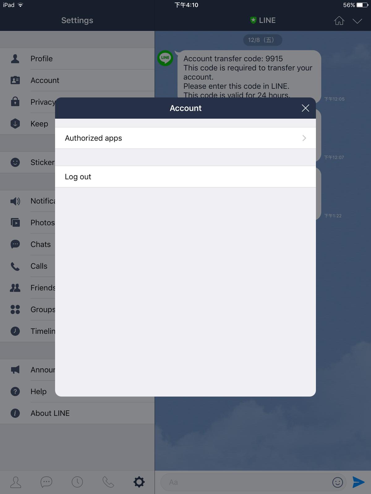 iPad如何轉移Line帳號資料到新機? - 片片落謝的影塵 Pieces of image