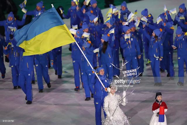 Украинская сборная