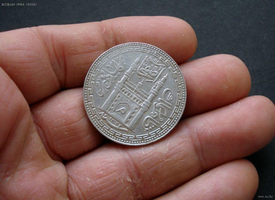 1 рупия индия фото