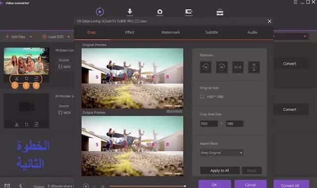 mp4,تحويل صيغ الفيديو الى mp4,تحويل صيغة الفيديو الى mp4,تحويل صيغ الفيديو,تحويل صيغة الفيديو من mov الى mp4,تحويل فيديو من mp4 to mov,تحويل صيغة الفيديو,mov to mp4,convert mov to mp4,تغيير صيغة الفيديو,حويل صيغ الفيديو الى mp4,تحويل الفيديو الى mp4