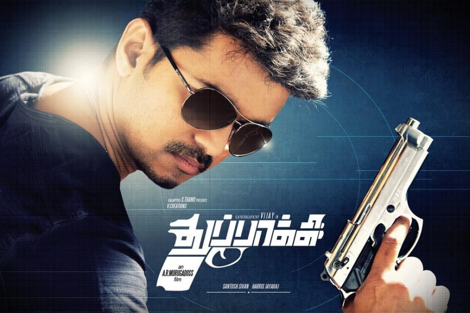 Www latest tamil mp3 songs free downloading.