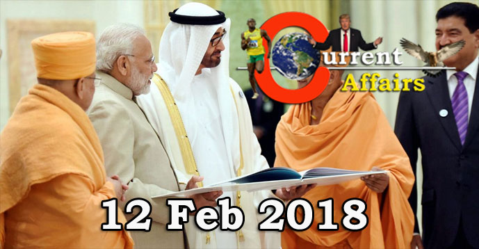 Kerala PSC - Daily Current Affairs 12/02/2018