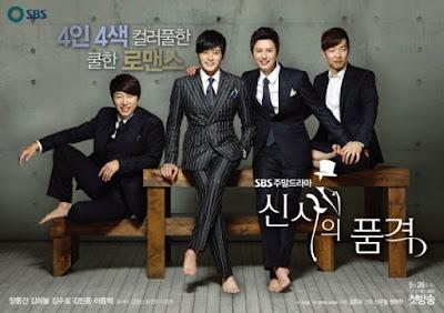 Drama korea komedi hantu baca GENTLEMAN DIGNITY 2012