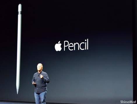 apple ipad pro pencil