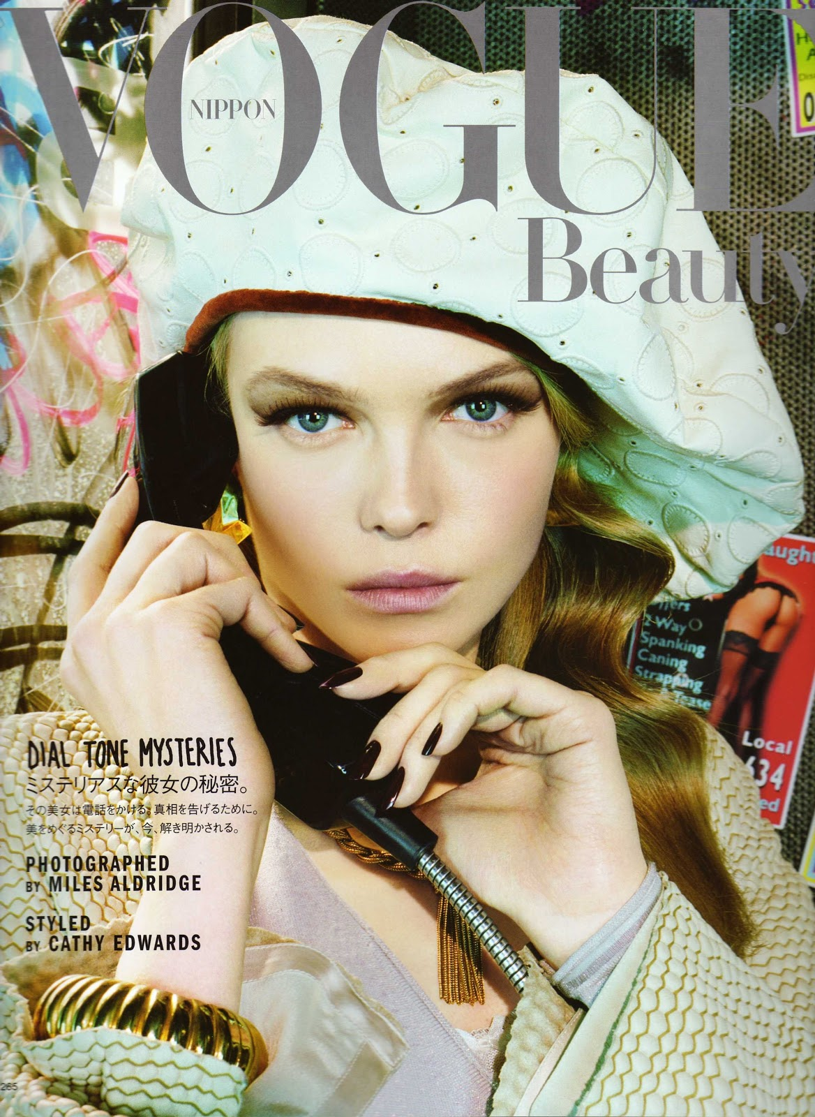 Vogue The Top Selling Fashion Magazine: Fashion Sonnets: VOGUE-licious