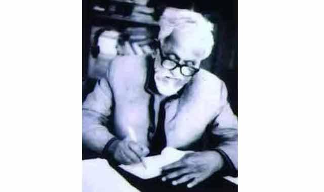 প্রখ্যাত ব্যক্তিত্ব  প্রিন্সিপাল ইব্রাহীম খাঁ