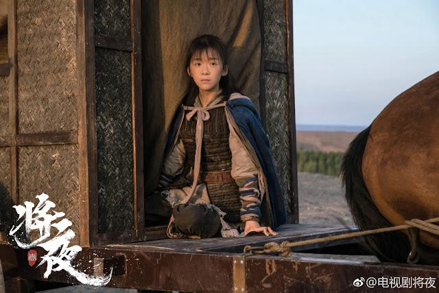 Ever Night Chinese web drama Sang Sang Song Yiren