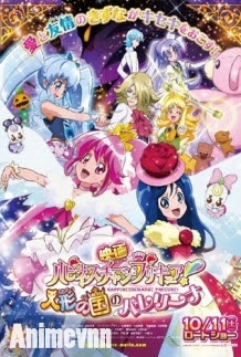 Happiness Charge PreCure! Movie: Ningyou no Kuni no Ballerina -  2014 Poster
