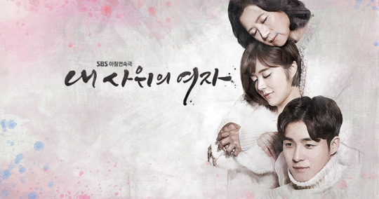 Drama Korea Marrying My Daughter Twice
