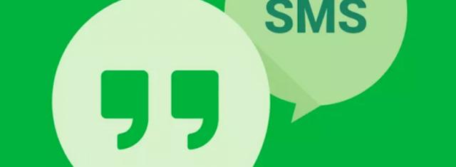 شرح كيفية تغيير حد رسائل sms على اندرويد بدون روت