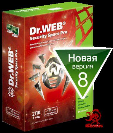Dr web security space antivirus v8 0 0 11210 final