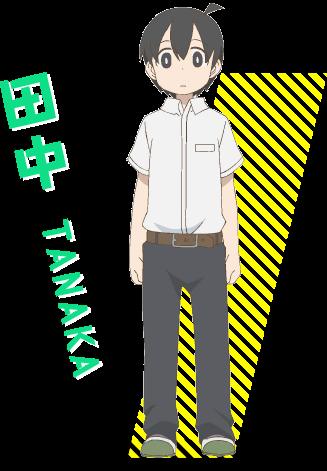 Aimi Tanaka como Tanaka.