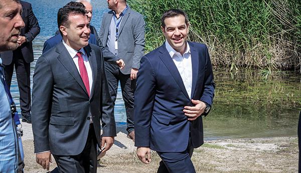 Τέρμα τα μισόλογα για την Μακεδονία!