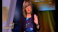 برنامج هنا العاصمة حلقة الثلاثاء 18-7-2017 مع لميس الحديدى