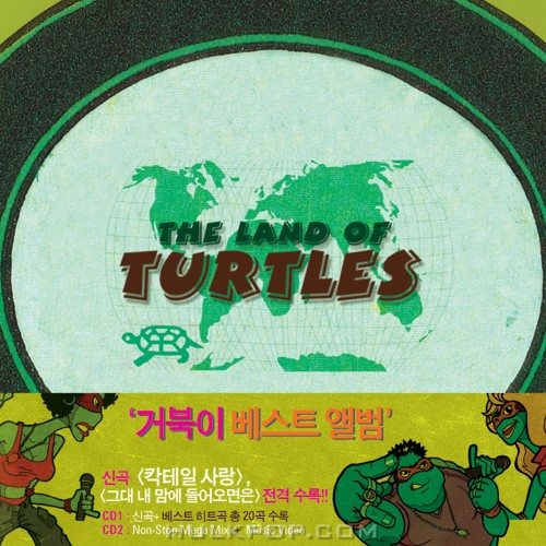 TURTLES – THE LAND OF TURTLES (Best Album) (FLAC)