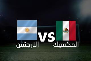 اون لاين مشاهدة مباراة الارجنتين و المكسيك 11-9-2019 بث مباشر مباراة ودية اليوم بدون تقطيع